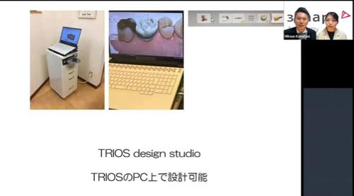 スクリーンショット 2021-01-29 21.16.24.jpg